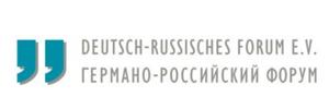 Zivilgesellschaft im Dialog XIV. Deutsch-Russische Städtepartnerkonferenz in Krasnodar