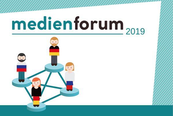 "XVI. Deutsch-Russisches Medienforum  ""Moderner Journalismus und Fact-Checking"""