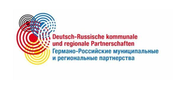 Initiative für deutsch-russische Städtepartnerschaften: Historisches Gedenken für eine gemeinsame Zukunft